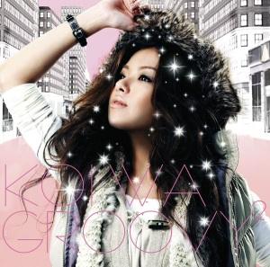 Koi wa Groovy x2, Yuna Ito